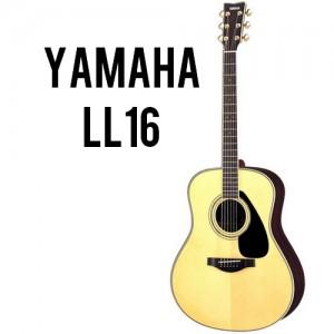 yamaha ll16 are sound alchemy. Black Bedroom Furniture Sets. Home Design Ideas