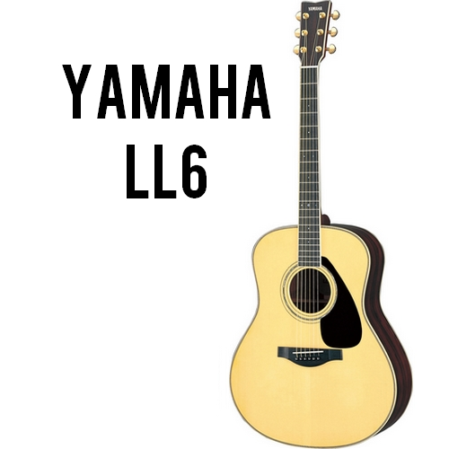 yamaha ll6 are sound alchemy. Black Bedroom Furniture Sets. Home Design Ideas