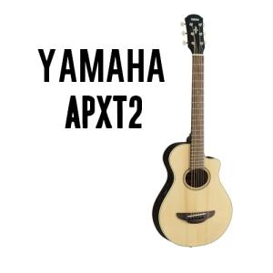 Yamaha APXT2