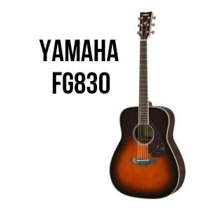 Yamaha FG830 Tobacco Sunburst